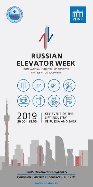 Elevator exhibitions around the world – Elevator business com